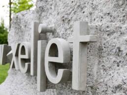 voxeljet的3D打印混凝土公司石材